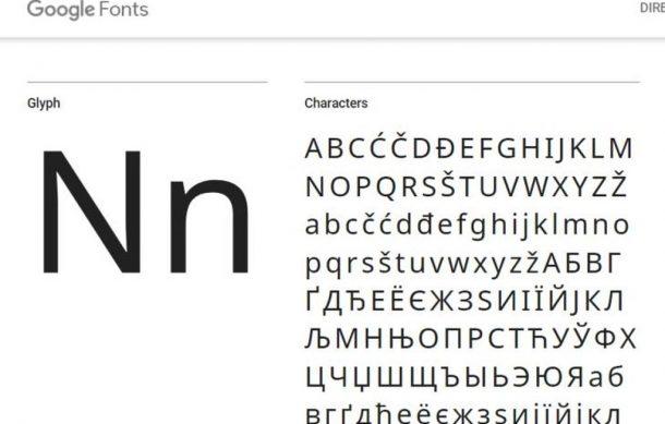 google fonts, fuente universal, tipografía universal google, fuente universal de google